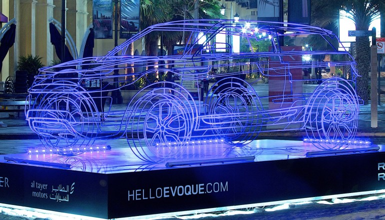 Range Rover presents unique installantion of Evoque at JBR