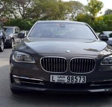 BMW 750 Li grille