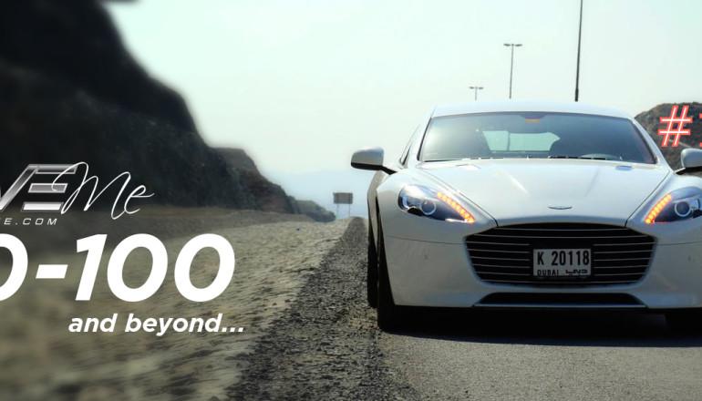 Aston Martin DriveME 101