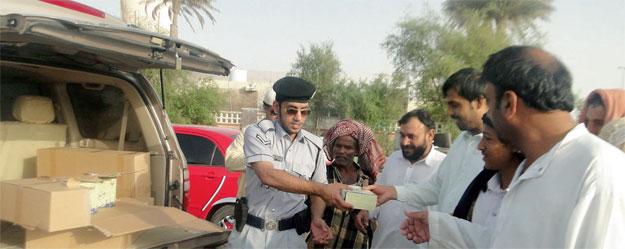 Iftar Police