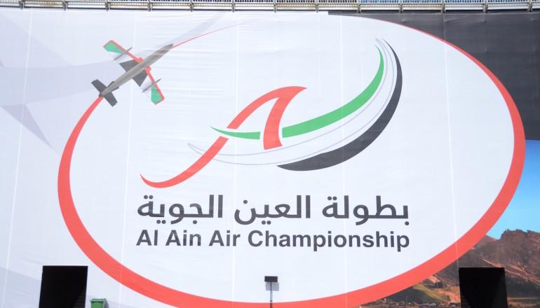 Al Ain Air Championship banner