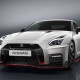 The 2017 Nissan GT-R NISMO takes everything about the new GT-R to the next level (2)