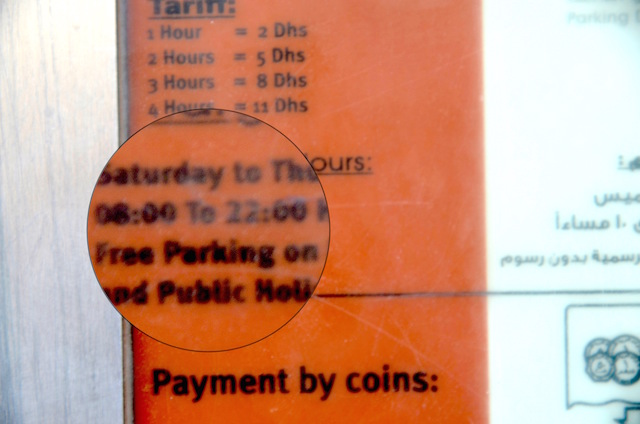 new parking times