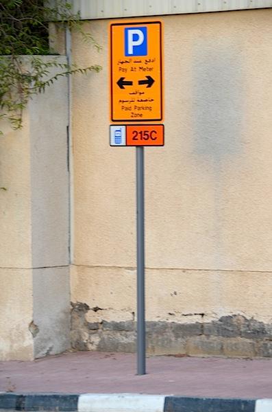 new parking zones