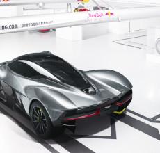Aston Martin Drivemeonline