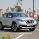 Nissan Kicks UAE