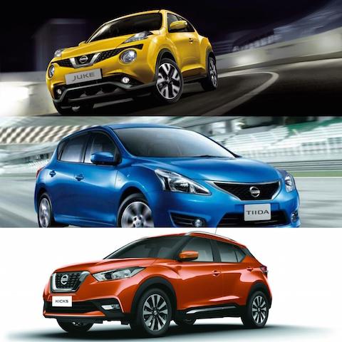 Nissan comparison