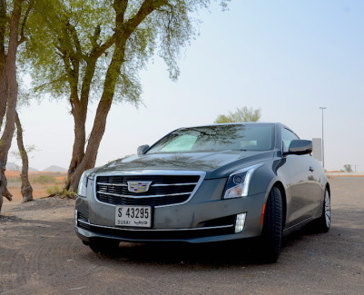 Cadillac ATS Coupe review UAE