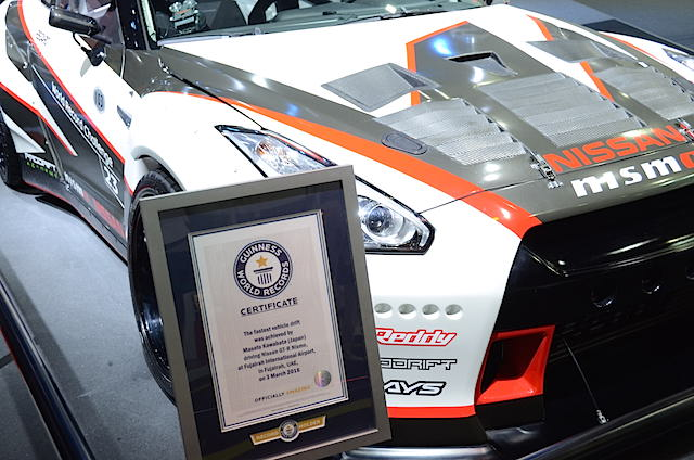 Guinness Record GT-R
