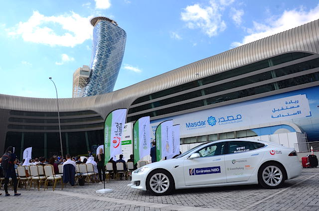 EVRT Launch at the World Future Energy Summit